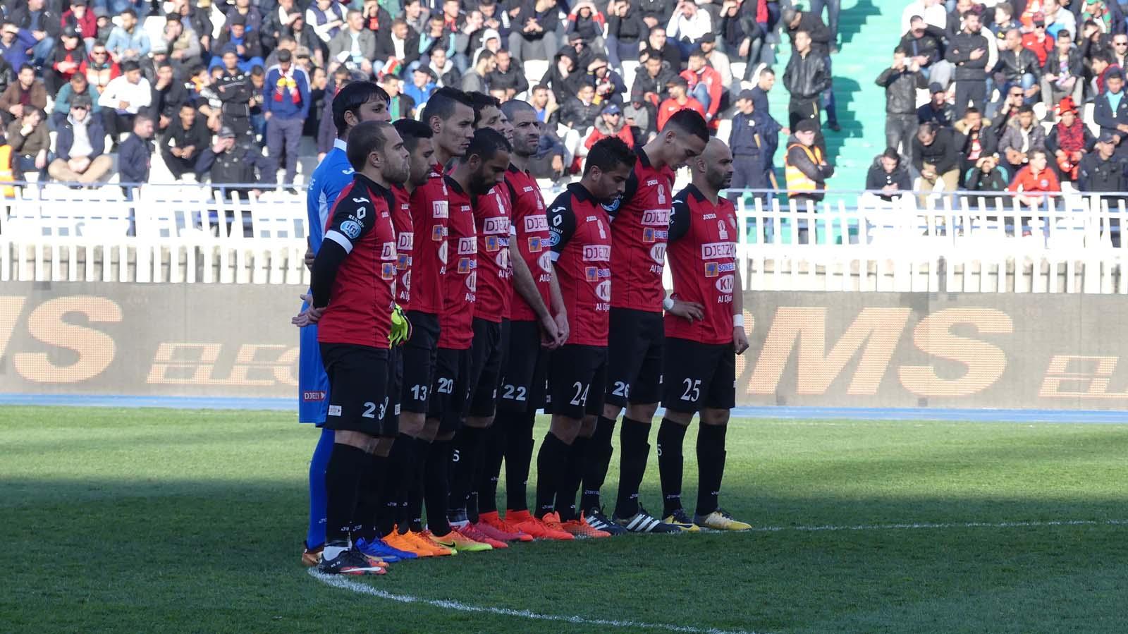Coupe de la CAF : L'USM Alger bat les Young Africans 4-0 ( vidéo)
