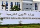 "Rupture des relations diplomatiques Maroc-Iran: l'Algérie réagit aux ""propos infondés"" de Rabat"