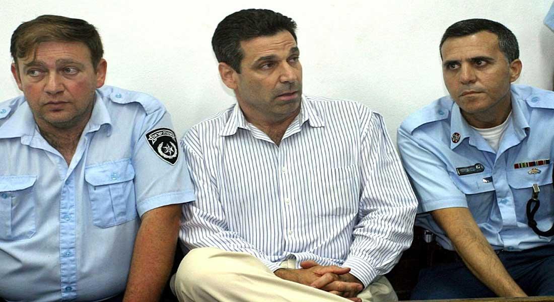 Israël: un ex-ministre mis en examen pour espionnage au profit de l'Iran