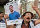 """Maroc: 20 ans de prison pour Nasser Zafzafi, et les leaders du mouvement  """"Hirak"""""""