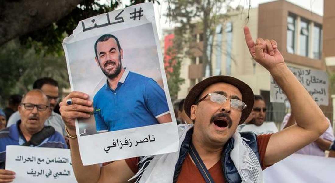 Tunisie: rassemblement en soutien à deux journalistes marocains emprisonnés par le Makhzen
