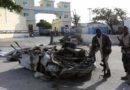 Somalie : Un véhicule explose près du palais présidentiel à Mogadiscio