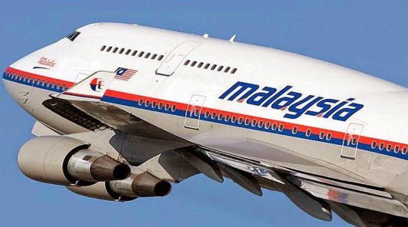 Vol MH370 : La Malaisie va publier un rapport détaillé le 30 juillet