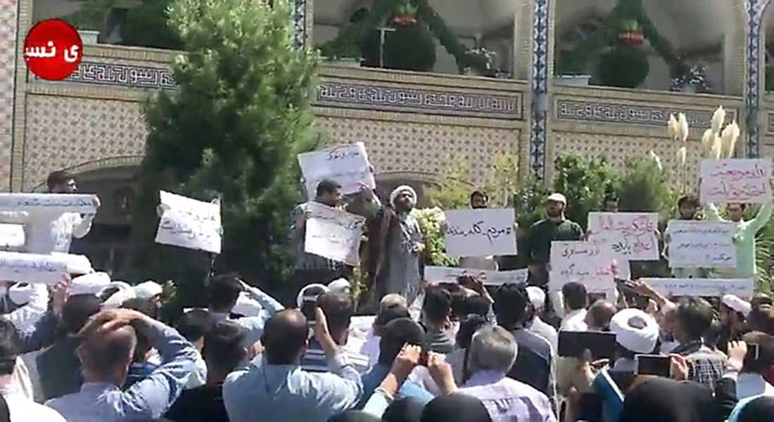 Manifestations en Iran: Téhéran pointe Washington de doigt
