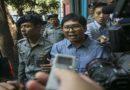 Birmanie: deux journalistes de Reuters condamnés à sept ans de prison par la junte militaire