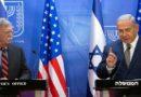 Palestiniens: Netanyahu applaudit la décision américaine de cesser de financer l'Unrwa
