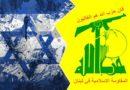 """Israël-Hezbollah : Le parti libanais dit avoir des """"missiles de grande précision"""""""