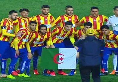 Coupe de la CAF : NAHD 3 – Ahly Benghazi 1, c'est OK pour la Nasria pour la phase des poules, vidéo