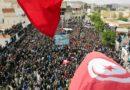 Tunisie : Grève générale des fonctionnaires