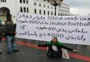 Marée humaine à Alger pour réclamer le départ des prédateurs