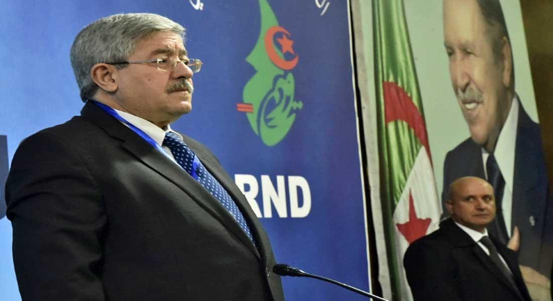 Algérie: Ouyahia lâche Bouteflika, le peuple veut qu'ils partent tous