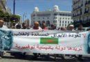 Algérie : Grande mobilisation des manifestants pour le premier vendredi du ramadan