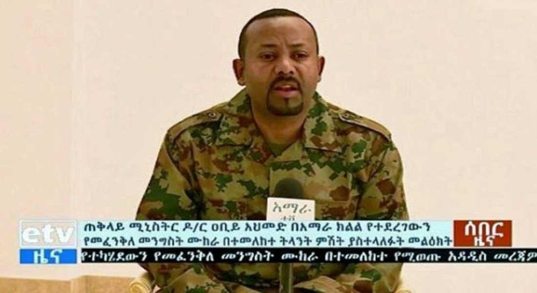 L'Ethiopie, pour répondre à ses besoins d'électricité, l'état défend son barrage sur le Nil
