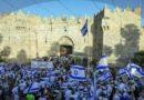 Des dizaines de milliers d'Israéliens manifestent pour célébrer la prise de Jérusalem-Est