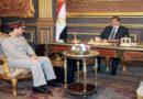 Egypte: l'ex-président Morsi enterré au Caire en toute discrétion