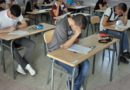 Algérie : Plus de 674.000 candidats attendus dimanche aux épreuves du Baccalauréat