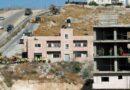 Jérusalem sud: Israël commence la démolition de maisons palestiniennes
