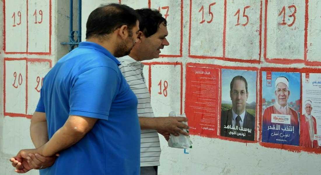 Tunisie : C'est parti pour la campagne présidentielle