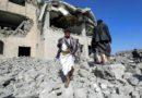 YEMEN :  la Croix-Rouge estime un bilan supérieur à 100 morts, suite aux frappes de la coalition