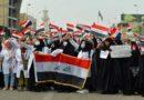 """Irak :  la jeunesse dans la rue pour """"dégager"""" les dirigeants corrompus"""