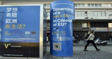 """Grèce : Les autorités accélèrent l'octroi de """"visas d'or"""" pour les investisseurs chinois"""