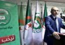Algérie: le MSP de Mokri s'invite au dialogue avec le président Tebboune