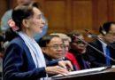 Rohingyas: la CIJ exige de la Birmanie de prendre des mesures pour prévenir un génocide