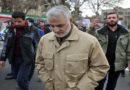 Le 1er ministre Irakien condamne l'assassinat du général iranien Qassem Soleimani