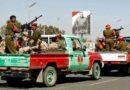 Yémen: plus de 100 morts dans les troupes propouvoir suite à une escalade de violence