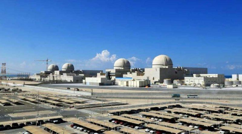 Emirats : Début de l'exploitation de la 1ère centrale nucléaire dans le monde arabe