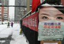 Coronavirus: La chine met des billets de banque en quarantaine