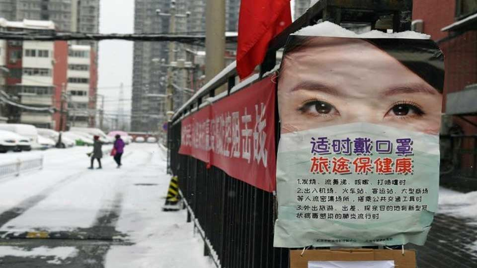 Coronavirus -Chine : Une centaine de cas  qui seraient importés
