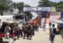 L'Afghanistan : Plusieurs civils tués dans des attaques contre un hôpital
