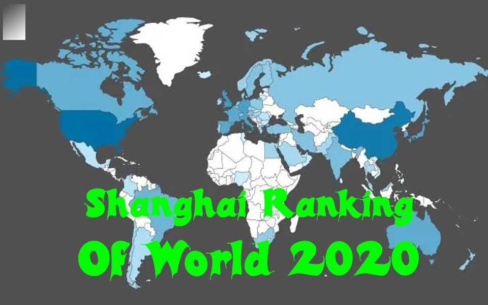 Classement de Shanghai 2020 : Aucune université algérienne dans le top 1000