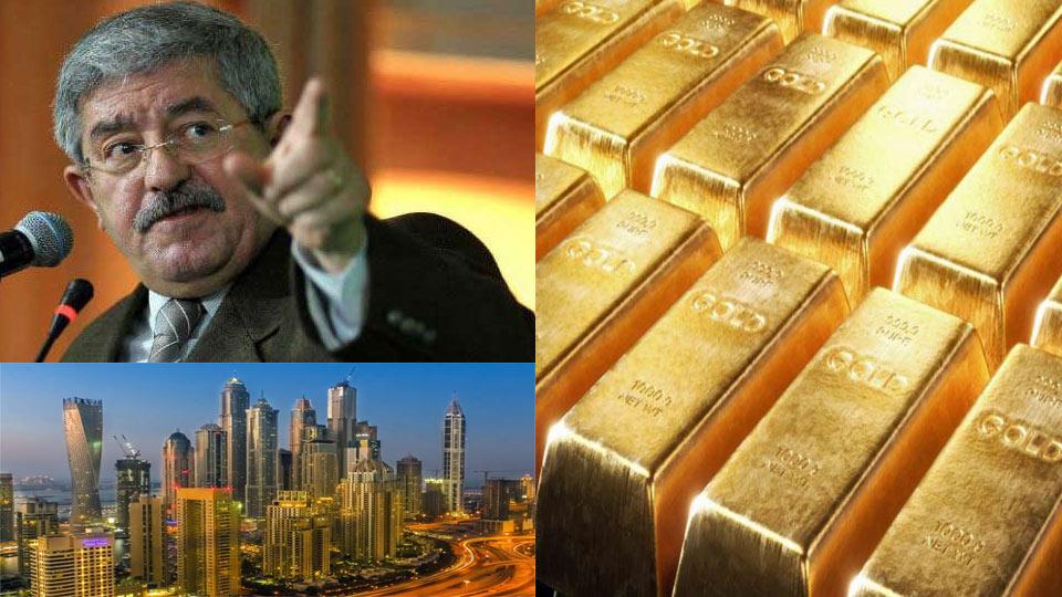 Des lingots d'or des pays du Golfe vendus au marché parallèle par l'ex premier ministre Ouyahia