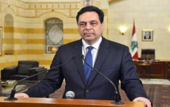 1er ministre liban