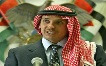 prince jordanie